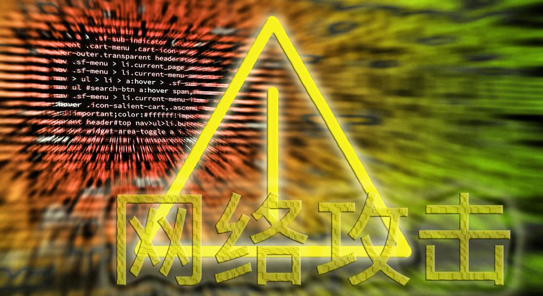 Sicherungen und Updates gegen Internet-Angriffe